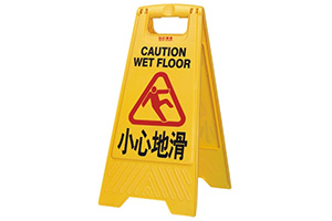 Caution & Hazard Signs