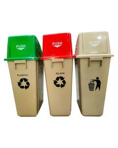 Waste Segregation Bin - 20 Liter, Red, Green & Cream Top (3 / Set)