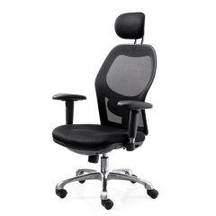 MAZ MF 0999 High Back Executive Chair, Black